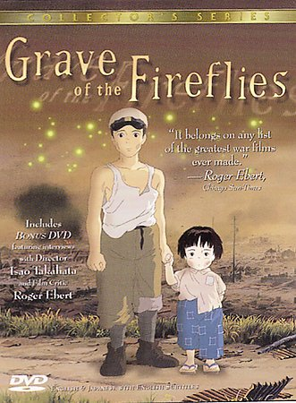 Grave of the Fireflies Movie Grave Of The Fireflies Poster