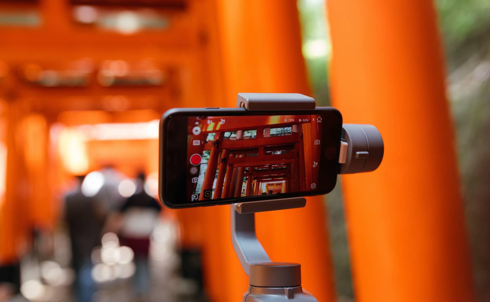phone with gimbal